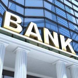 Банки Грайворона