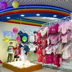 Детские магазины Грайворона