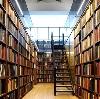 Библиотеки в Грайвороне