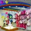 Детские магазины в Грайвороне