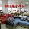 Магазины мебели в Грайвороне