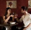 Рестораны, кафе, бары в Грайвороне