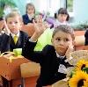 Школы в Грайвороне