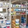 Строительные магазины в Грайвороне