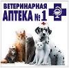 Ветеринарные аптеки в Грайвороне