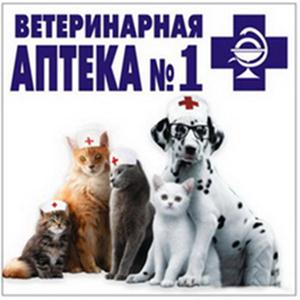 Ветеринарные аптеки Грайворона